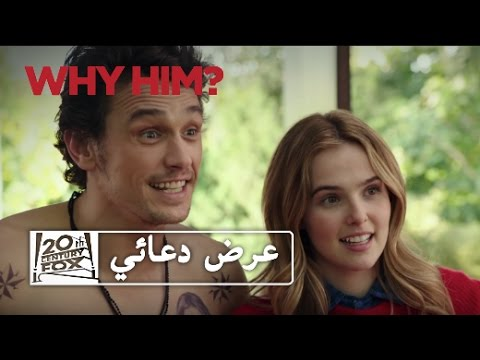 WHY HIM? | Official Trailer 2 | In Cinemas December 22