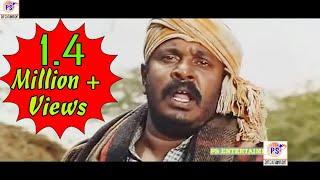 Video சிங்கம்புலிகலக்கல்காமெடி-Singampuli,Super Hit Tamil H D Comedy MP3, 3GP, MP4, WEBM, AVI, FLV Agustus 2018