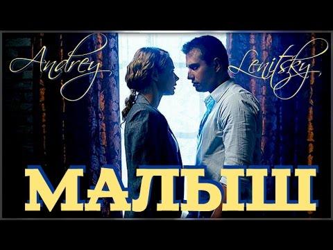 Андрей Леницкий популярные подборы аккордов. Название композиции. Mp3. Видео. Просмотров....