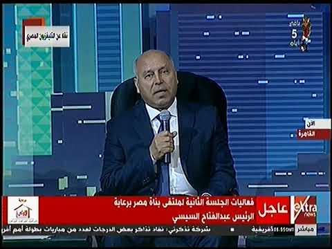 كلمة الفريق مهندس كامل الوزير وزير النقل خلال فعاليات الدورة الخامسة للملتقى الدولى بناة مصر