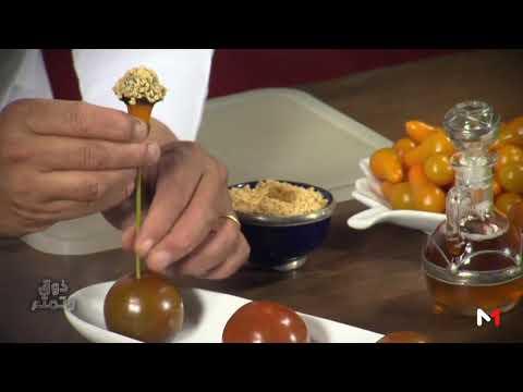 العرب اليوم - شاهد:طريقة تحضير حلوى الطماطم بالشوكلاته