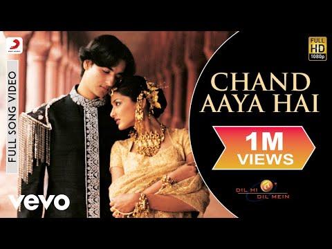 Download A.R. Rahman - Chand Aaya Hai Video | Dil Hi Dil Mein | Sonali HD Mp4 3GP Video and MP3