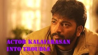 Actor Kalaiarasan In to Trouble Kollywood News 26/07/2016 Tamil Cinema Online