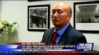 Suab Hmong News:  Sisouk Vang Press Release on Minnesota Hmong New Year and July 4th Event
