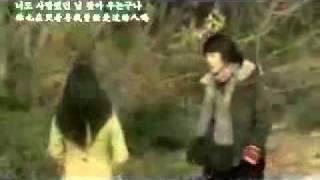 Nhạc Hàn Cảm giác khi yêu