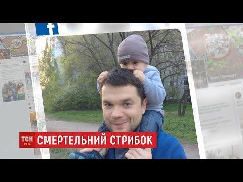 Новые детали трагедии в Запорожье: в Сети впервые показали фото ребенка, на которого упал сосед-самоубийца.