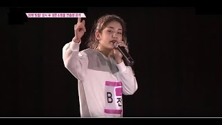 Video Somi's rare English moments MP3, 3GP, MP4, WEBM, AVI, FLV Desember 2017