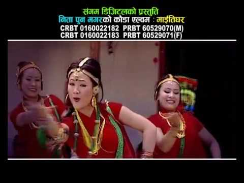 (Nepali superhit kauda song Maitighar by Kumar Rana Magar, Raju Gurung & Nita Pun Magar - Duration: 88 seconds.)