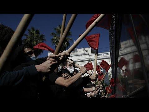 Επεισόδια στην πορεία των φοιτητών στο κέντρο της Αθήνας…
