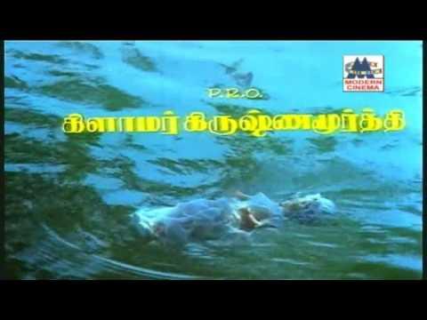 Video Kanne Nava Maniye  Song HD Ilaiyaraja EN Bommakutti Ammavuku download in MP3, 3GP, MP4, WEBM, AVI, FLV January 2017