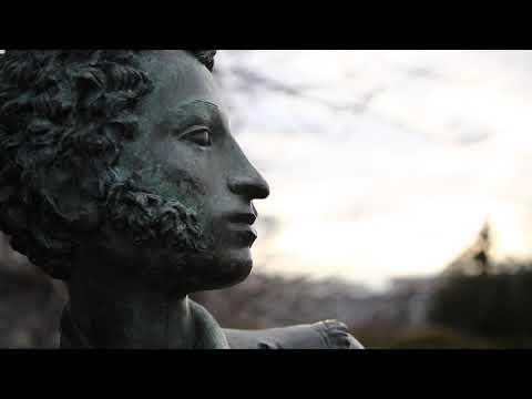 Онлайн-экскурсии по Музеону: Скульптура А.С. Пушкина