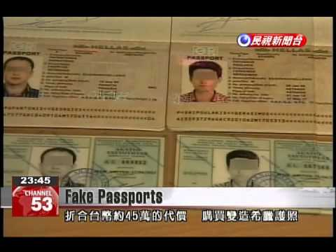 Three Syrians detained at Taoyuan International Airport for using fake passports