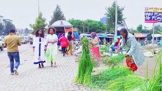Endish, Dani, Sisay and Tesfaye - Hoya Gobe | ሆያ ጎቤ - New Ethiopian Music 2017 (Official Video)
