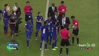 ฟุตบอลโลก รอบคัดเลือก 12 ทีมสุดท้าย นัดแรก กลุ่มบี ซาอุดีอาระเบีย เปิดค...