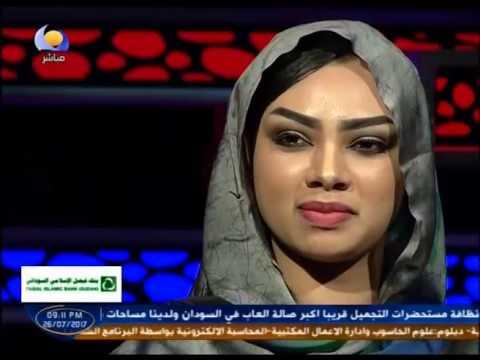 حلقة الاربعاء 26 7 2017  - ألو مرحبا  - قناة النيل الأزرق