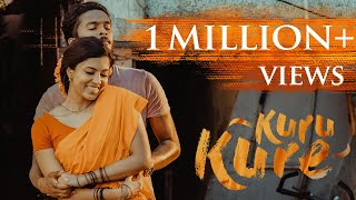 Kuru Kure Music Album movie songs lyrics