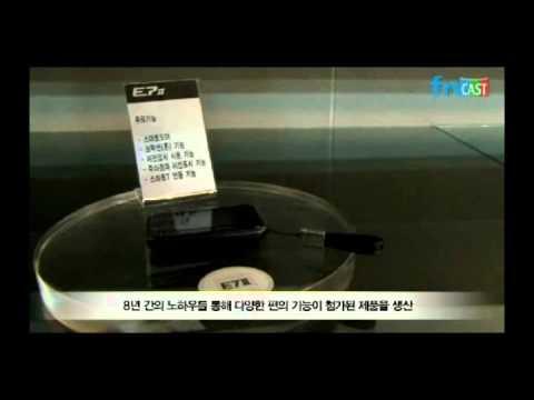 Video of 이지카 Smart T (원거리 차량제어)