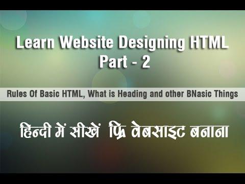 HTML Tutorial Basic coding Rules in HINDI Part 02  (www.mentorsadda.com)