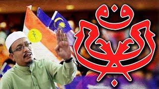 Aku Tanak Pegi Ceramah Ustaz Kazim Sebab Dia Ustaz UMNO..Hekeley 😒