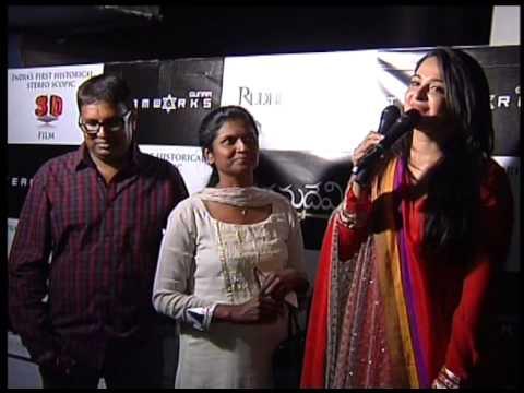 Rudramadevi Trailer Launch  Anushka Shetty Allu Arjun Rana Daggubati Krishnam Raju
