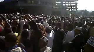Eid Demonstration