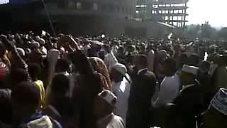 Eid Demonstration