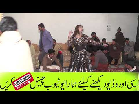 Mera Dhola khandani navab hai new Song 2020 no Mehak Malik Dance program ,Shahzad Studio Haria ,