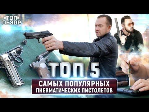 Крутое видео об оружии от крутых ребят. Еще и подарки раздают!