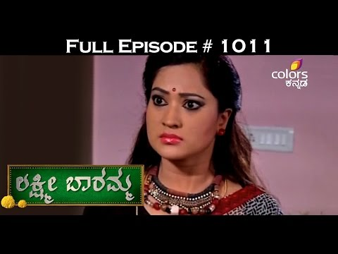 Lakshmi-Baramma--17th-May-2016--ಲಕ್ಷ್ಮೀ-ಬಾರಮ್ಮ--Full-Episode