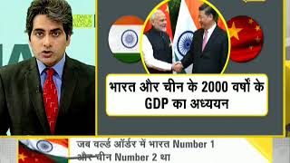 Video DNA: Analysis on Modi-Jinping informal meet MP3, 3GP, MP4, WEBM, AVI, FLV Agustus 2018