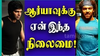 Arya The Villain For Vishal In Irumbu Thirai Kollywood News 22/10/2016 Tamil Cinema Online