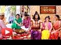 Ganpati Bappa Morya | New Serial on Colors Marathi | Mahesh Kothare | Adinath Kothare