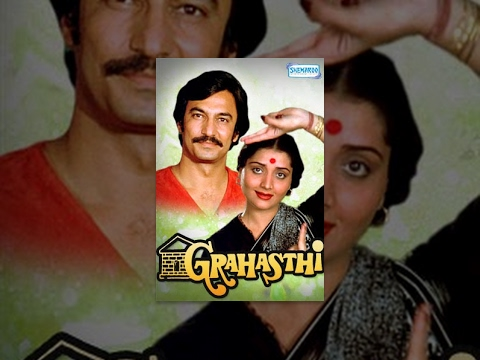 Grahasthi {HD} - Hindi Full Movie - Yogeeta Bali, Ashok Kumar - Bollywood Movie-(With Eng Subtitles)