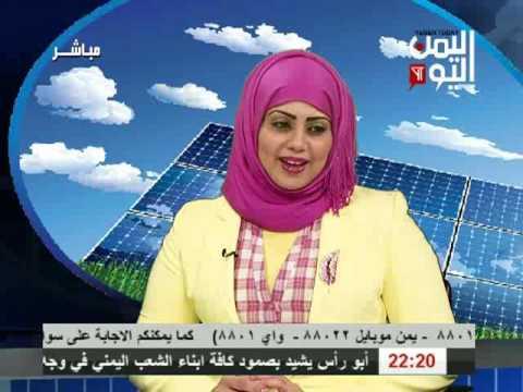 كهرباء بلا فواتير 22 6 2016