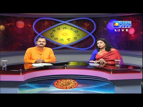 SUBHAS SHASTRI ( Astrology ) CTVN Programme On Dec 16, 2018 At 6:35 PM