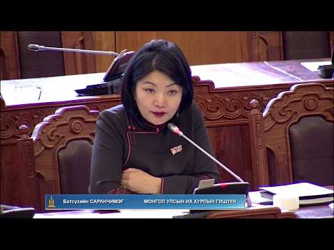 Д.Оюунхорол: Хууль хэрэгжүүлэхэд шаардлагатай санхүүжилтийг суулгаж өгөх хэрэгтэй