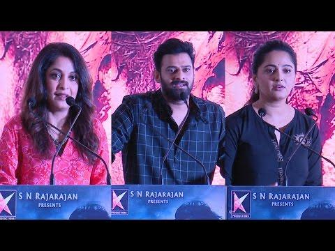 Ramya Krishnan, Prabhas, Anushka T ..