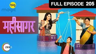 MahiSagar Ep 205 : 15th July Full Episode