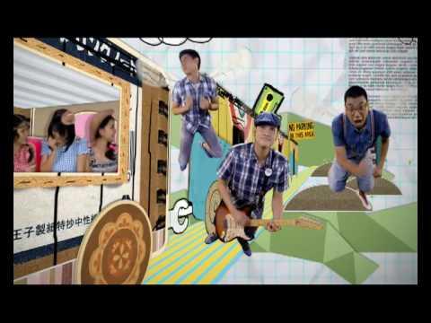 Download Lagu Ran - Ratu Lebah Music Video
