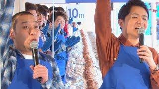 千鳥/Indeed「ONE PIECE」CM連動企画イベント
