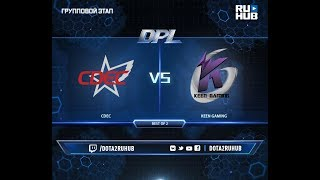 CDEC vs Keen Gaming, DPL 2018, game 1 [Mila, Eiritel]