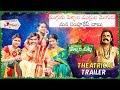 Kobbari Matta Theatrical Trailer | Sampoornesh Babu
