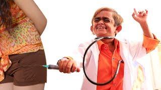 Video छोटू डॉक्टर का खतरनाक इंजेक्शन | CHOTU DADA M.B.B.S |  | Khandesh Comedy Video 2018 MP3, 3GP, MP4, WEBM, AVI, FLV Desember 2018