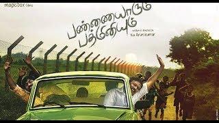 Video Pannaiyarum Padminiyum Tamil Full Movie | Vijay Sethupathi | Aishwarya Rajesh | Star Movies MP3, 3GP, MP4, WEBM, AVI, FLV September 2018