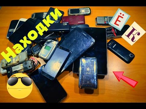 Мой самодельный айфон