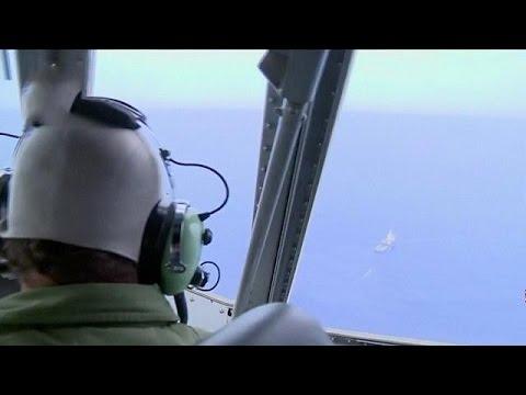 EgyptAir: «Συναγερμός για καπνό» λίγο πριν την απώλεια στίγματος
