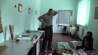 Развитие Осознания, Осознанные Сновидения — часть 6 — Юджиф Гоша — видео