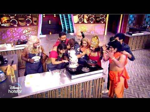 Cook With Comali Season 2 | 30th & 31st January 2021 | Promo