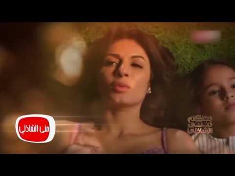 لقطة مؤثرة في حياة منى زكي وأحمد حلمي يعرضها برنامج معكم منى الشاذلي