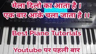 Video मेला दिलो का आता है एक बार आके चला जाता है - mela dilo ka ata hain ak bar ake chala jata hain download in MP3, 3GP, MP4, WEBM, AVI, FLV January 2017